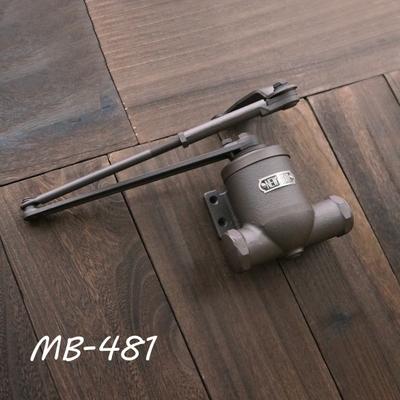 MB-481 アンティーク調ドアクローザ MB-481