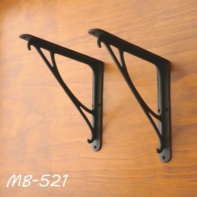 MB-521 棚受ブラケット3型 黒色(2本1組) MB-521