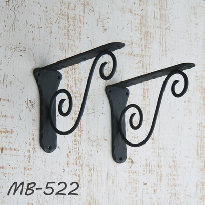 MB-522 棚受ブラケット4型 黒色(2本1組) MB-522