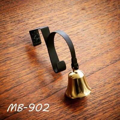 MB-902 ドアベル02 ブラケット型  MB-902
