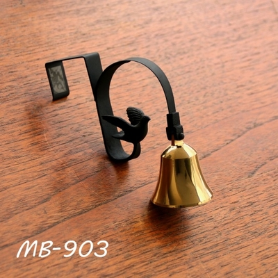 MB-903 ドアベル03 ブラケット型・ハト付き