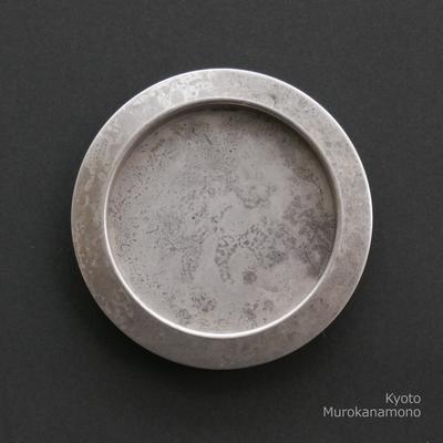 襖引手 muroiro 平縁丸 純銀古色