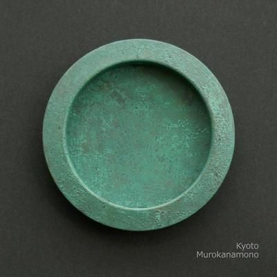 襖引手 muroiro 平縁丸 緑青色
