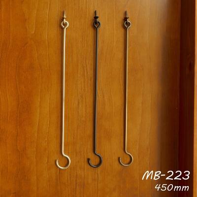 MB-223 真鍮吊り下げロングフック(フック大)