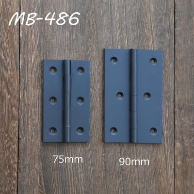 MB-486 真鍮蝶番02 黒色 MB-486