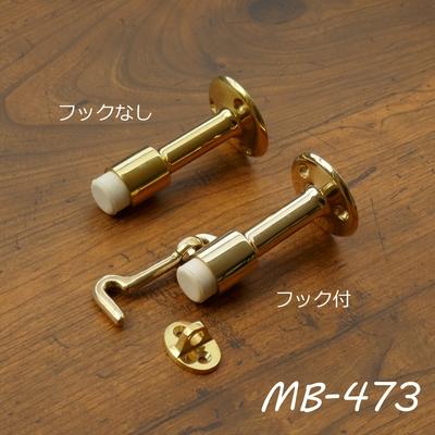 MB-473 巾木戸当り 磨き MB-473