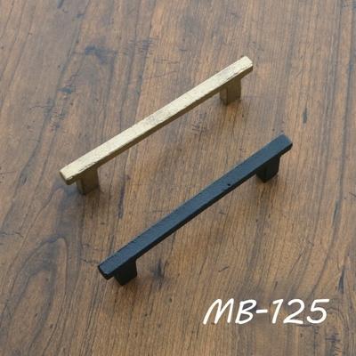 MB-125 真鍮鋳物ハンドル MB-125