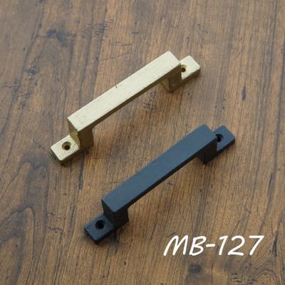 MB-127 真鍮鋳物ハンドル MB-127