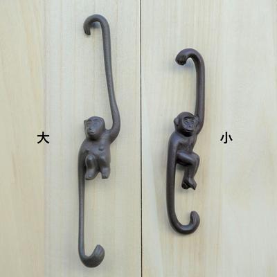 猿の手フックB型