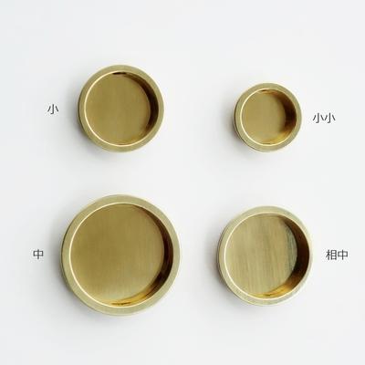 セール品 襖引手 平丸 真鍮磨き
