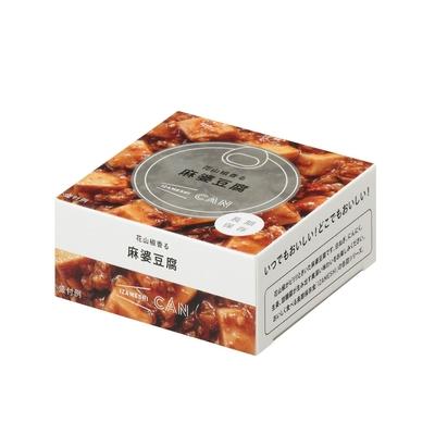 CAN缶詰 花椒香る麻婆豆腐