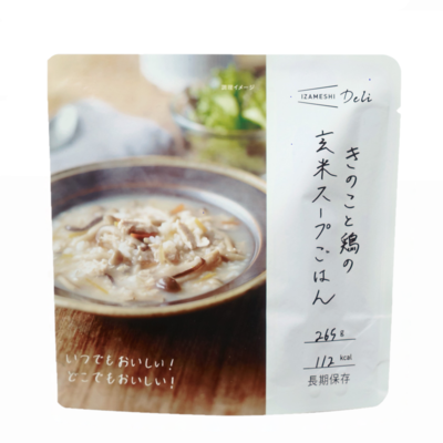 きのこと鶏の玄米スープごはん