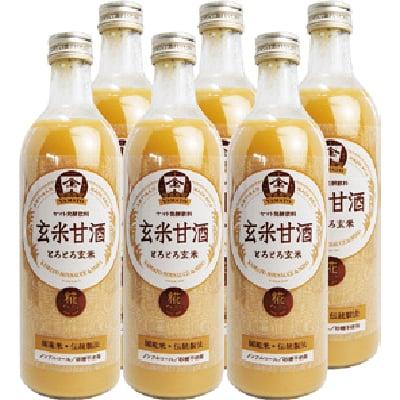 ヤマト醤油味噌 金沢ヤマト 玄米甘酒セット(6本入)