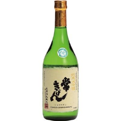 鹿野酒造 常きげん 純米大吟醸