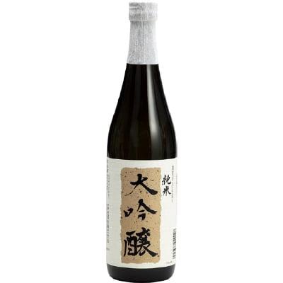 中村酒造 日榮 純米大吟醸