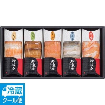 スギヨ 鮨懐石かまぼこ C-NB(5種5品)