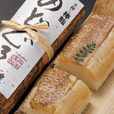 舟樂 のどぐろ棒鮨(8切)