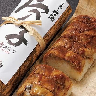舟樂 穴子棒鮨(8切)