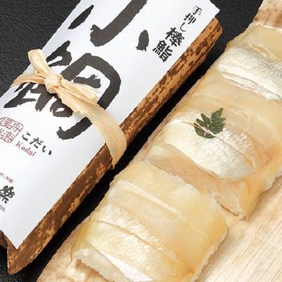 舟樂 小鯛棒鮨(8切)