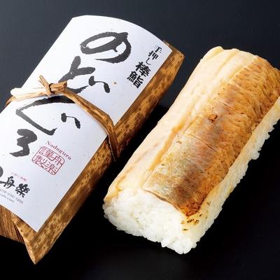 のどぐろ棒鮨(8切)