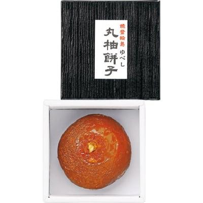 中浦屋 丸柚餅子