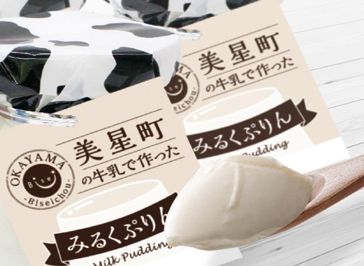 菓子・乳製品