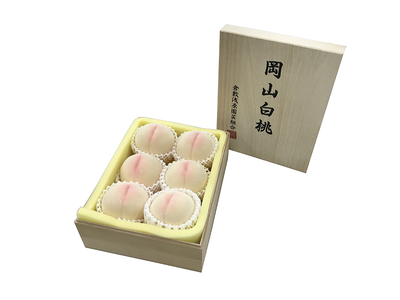 清水白桃(最高級ご贈答用)【岡山県倉敷市浅原産】