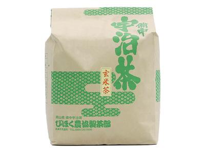 玄米茶(1.2kg)