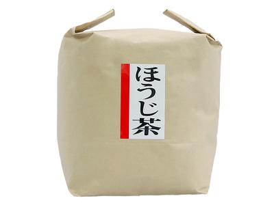 ほうじ茶(1kg)