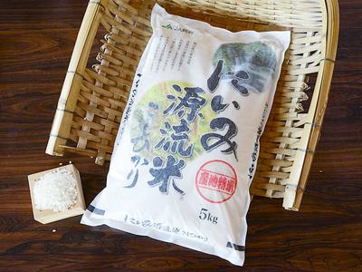 【1年産】精米 コシヒカリ 5kg