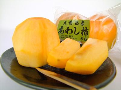 西条柿(あわし柿)2.0kg 化粧箱入り(12個または 16個入)