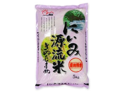 【1年産】精米 きぬむすめ (5kg×2袋)