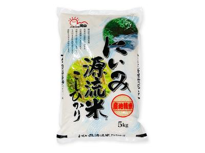 【1年産】精米 コシヒカリ (5kg×2袋)