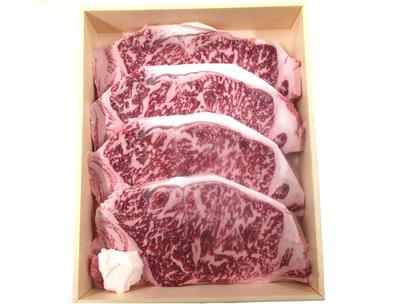 なぎビーフ奈義牛ロースステーキ