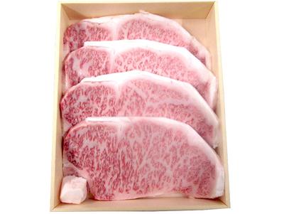 なぎビーフ奈義和牛ロースステーキ