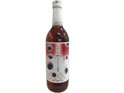 ピオーネ100%ストレート果汁(ジュース)710ml×1本(箱入り)【岡山県倉敷市産】