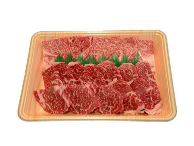 【ご家庭用】赤身焼肉・ロース焼肉 各250g