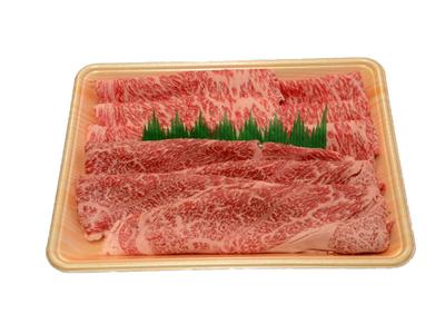 【ご家庭用】(赤身・ロース)うす切り 各250g