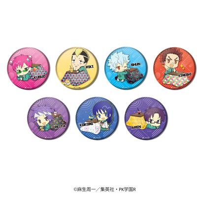 「斉木楠雄のΨ難」ミニキャラ缶バッジ