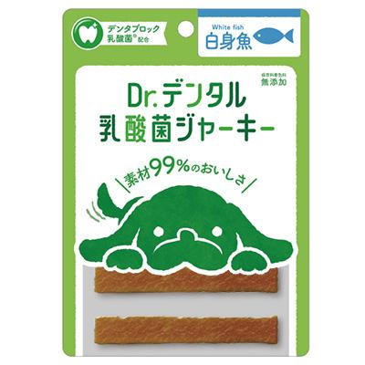 【Dr.デンタル】 乳酸菌ジャーキー 白身魚