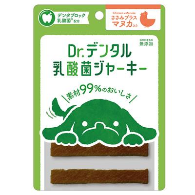【Dr.デンタル】 乳酸菌ジャーキー ささみプラスマヌカ
