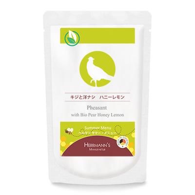 【ヘルマン】サマー・メニュー キジと洋ナシ ハニーレモン 数量限定
