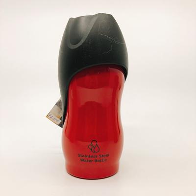 ペット用水筒「ROOP(ループ) ステンレスボトル」 Mサイズ(500ml) 犬 ウォーターボトル 水分補給 ペット お散歩 犬専用