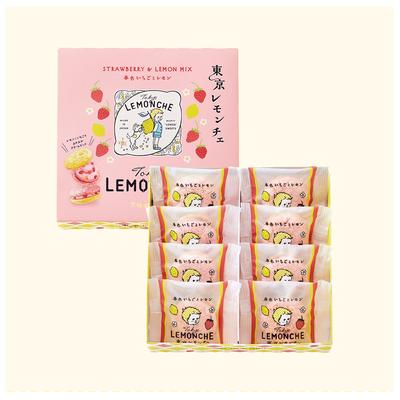 東京レモンチェ(春色いちごとレモン)8個入