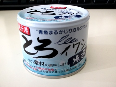 とろイワシ水煮缶 190g