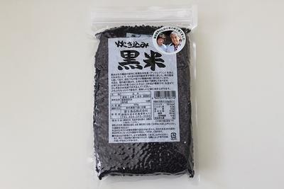 国内産 炊き込み黒米 300g