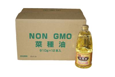 圧搾一番搾り 純正菜種油 1ケース(12本)