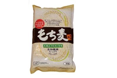 希少なもち性大麦のもち麦(米粒麦)630g