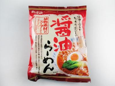 醤油らーめん 99.5g(袋麺)