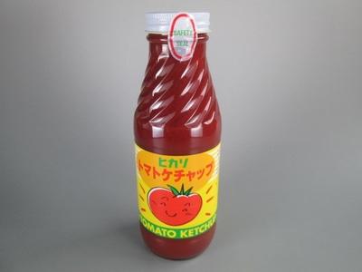 有機トマト使用 トマトケチャップ(ビン) 400g